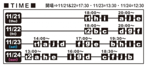 independent13timetable.jpg